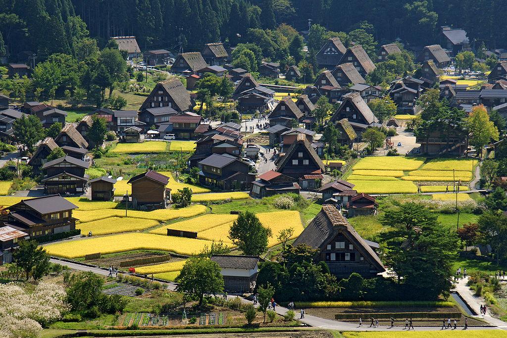between village